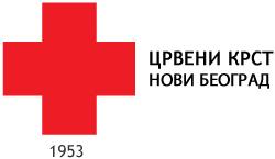Crveni Krst | Crveni krst Novi Beograd